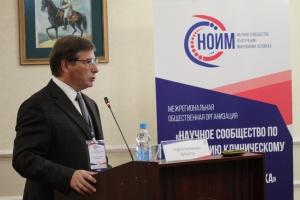 Роль микробиоты человека в развитии и терапии заболеваний, Москва, 27 мая